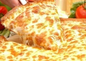 Gaisīga pica