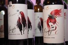 Augļu - ogu vīni - RAŽOTS LATVIJĀ
