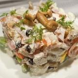 Vistas filejas salāti ar sēnēm, ananāsiem un valriekstiem