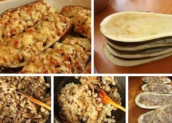Pildīti baklažāni ar sēnēm un malto gaļu